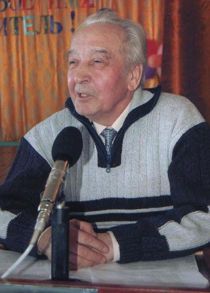 А.М. Богатов